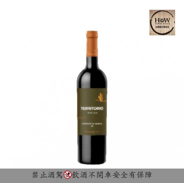 富饒蘇維翁紅酒 TERRITORIO CABERNET SAUVIGNON 阿根廷,富饒,蘇維翁紅酒,TERRITORIO,CABERNET,SAUVIGNON