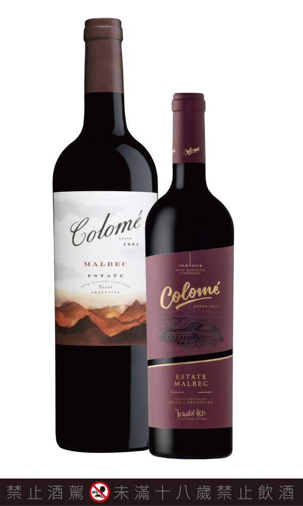 極致莊園馬貝克紅酒 Colome Estate Malbec 阿根廷,極致,莊園,馬貝克,紅酒,Colome,Estate,Malbec