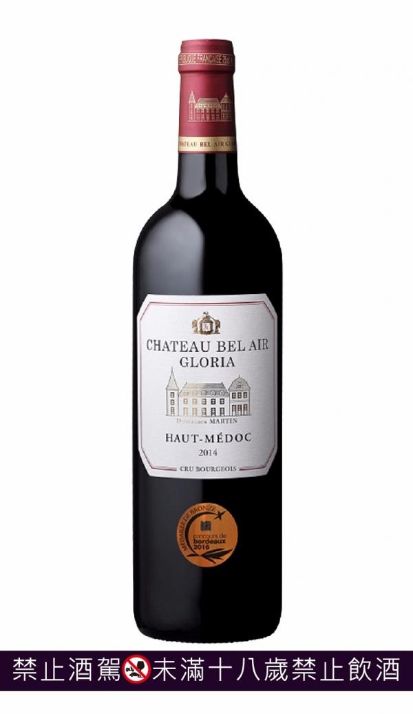 貝爾城堡(中級酒莊)  CHATEAU BEL AIR GLORIA  2015 葡萄酒,紅酒,波爾多,sauternes,貴腐,法國,級數,甜白酒,頂級,白酒