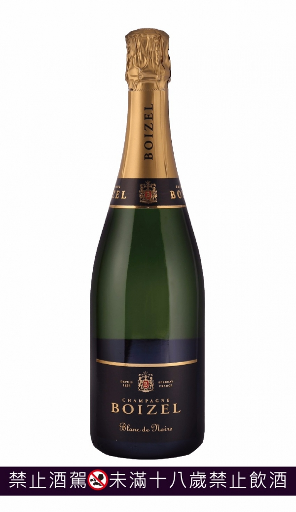 BOIZEL 頂級陳釀黑中白香檳 葡萄酒,紅酒,白酒,香檳,汽泡酒,品酒會,黑皮諾,夏多內,法國