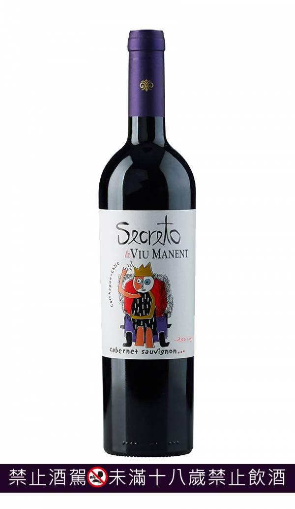 秘藏系列蘇維翁紅葡萄酒