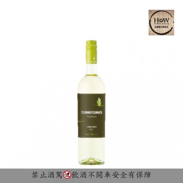 富饒特濃情白酒 TERRITORIO TORRONTES 阿根廷,富饒,特濃情,白酒,TERRITORIO,TORRONTES