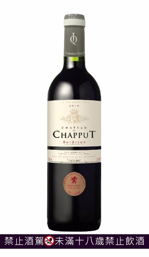 夏普城堡  CHATEAU CHAPPUT 2015 葡萄酒,紅酒,波爾多,sauternes,貴腐,法國,級數,甜白酒,頂級,白酒