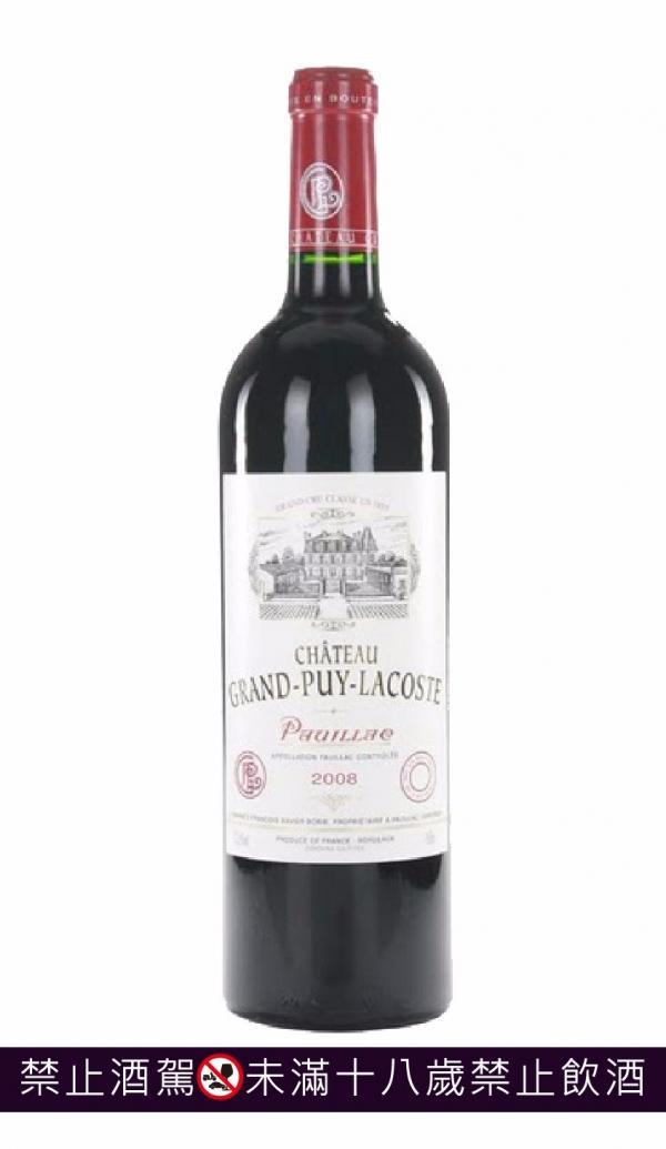 Ch. Grand-Puy-Lacoste 拉寇斯特城堡2008 葡萄酒,紅酒,級數酒,波爾多,品酒會, cabernet,卡本內,法國
