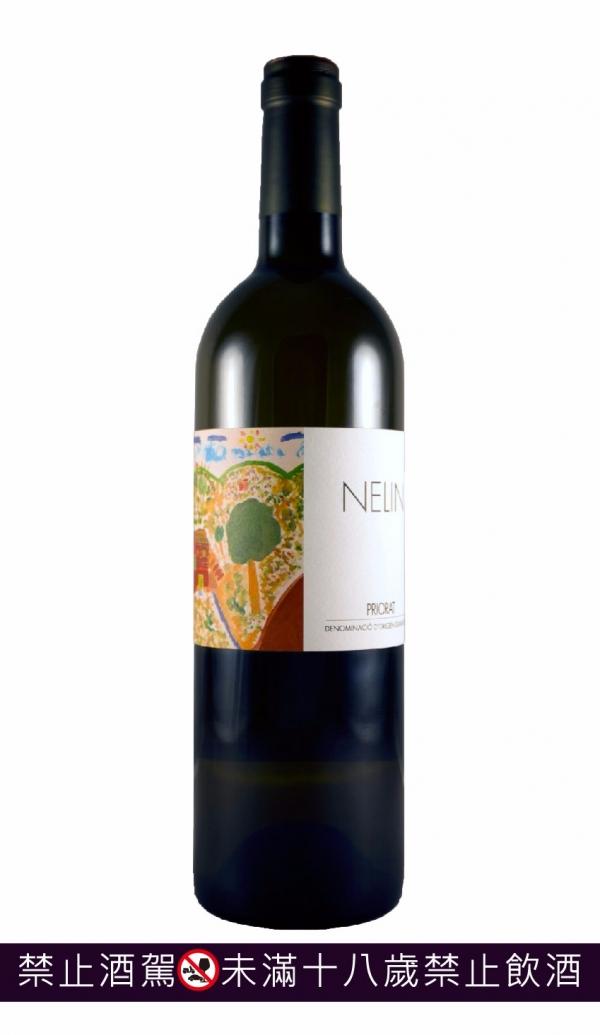 西班牙 Clos Mogador 娜寧白葡萄酒 葡萄酒,紅酒,白酒,西班牙,汽泡酒,品酒會,grenache,夏多內,卡本內