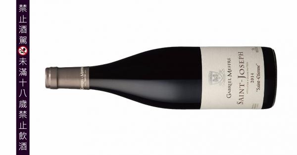 法國 Gabriel Meffre 隆河聖約瑟夫葡萄酒 2014 葡萄酒,紅酒,白酒,香檳,汽泡酒,法國級數酒,品酒會,syrah,隆河,希哈
