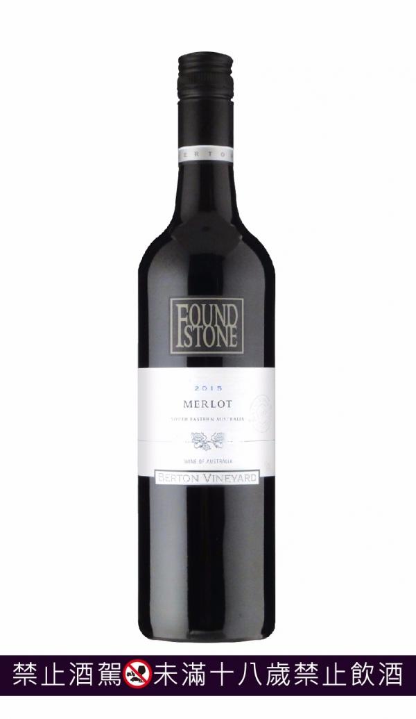 澳洲伯頓莊園  特級寶石 梅洛2015 葡萄酒,berton,柏頓,梅洛,merlot,澳洲葡萄酒