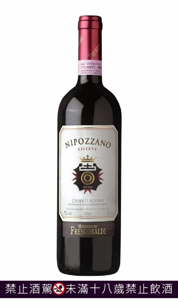 Nipozzano Reserva 2010 萄酒,紅酒,白酒,義大利,品酒會,黑皮諾,tempranillo