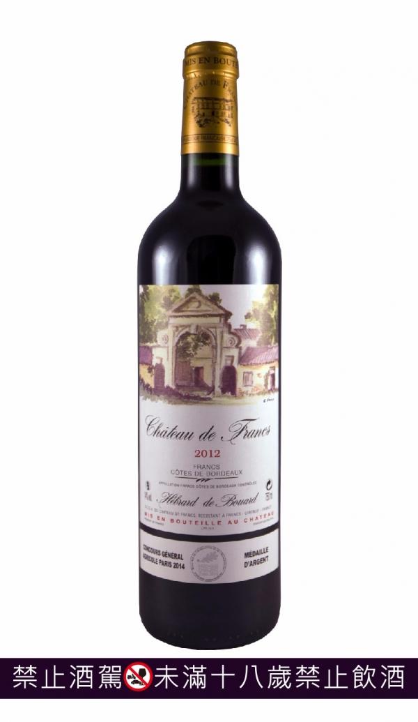法國 Ch. de Francs弗朗克斯城堡 2015 葡萄酒,紅酒,級數酒,波爾多,品酒會, cabernet,卡本內,法國