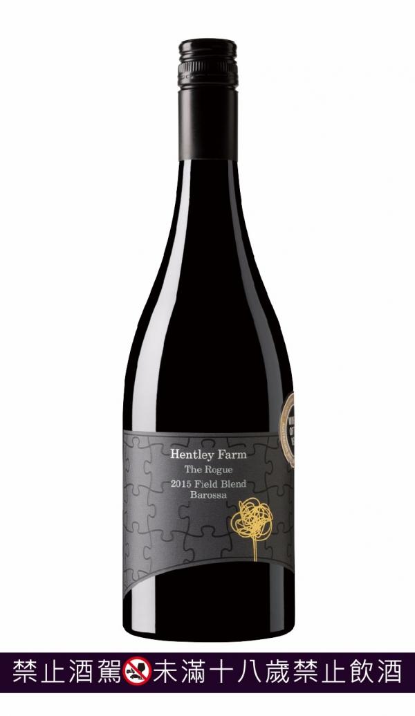 澳洲 HENTLEY FARM 王子紅葡萄酒2015(Howine獨賣) 葡萄酒,澳洲,shiraz,希哈,hentley farm