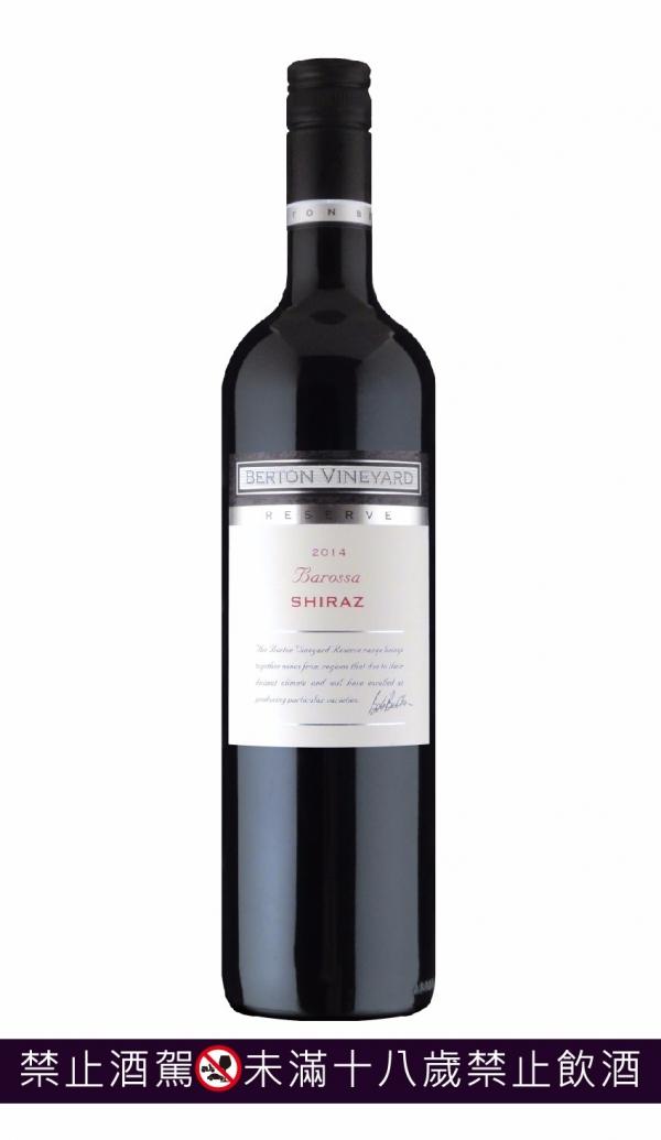 澳洲伯頓莊園頂級釀酒師鑽石典藏巴蘿莎希哈2014 葡萄酒,berton,shiraz,柏頓,希哈,澳洲葡萄酒