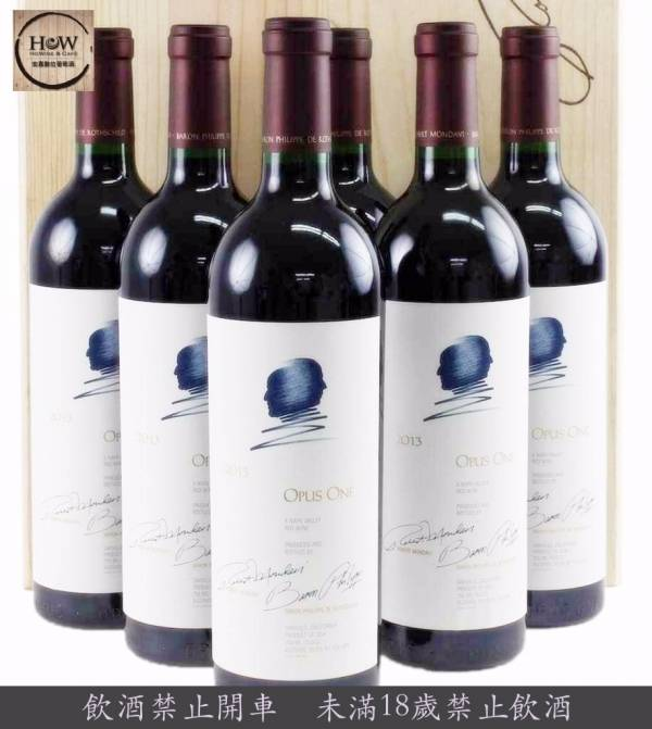 Opus One 2015美國第一樂章(JS97) Opus One 2015,OPUS,2015,百大第一名,James Suckling,膜拜酒,第一樂章