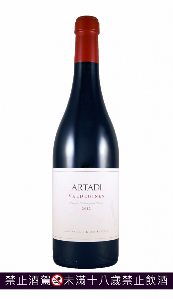 萬帝思莊園 ARTADI VALDEGINS  Artadi,西班牙,西班牙四大酒莊,酒莊.EL SEQUÉ,Wine,howinecafe,葡萄酒,