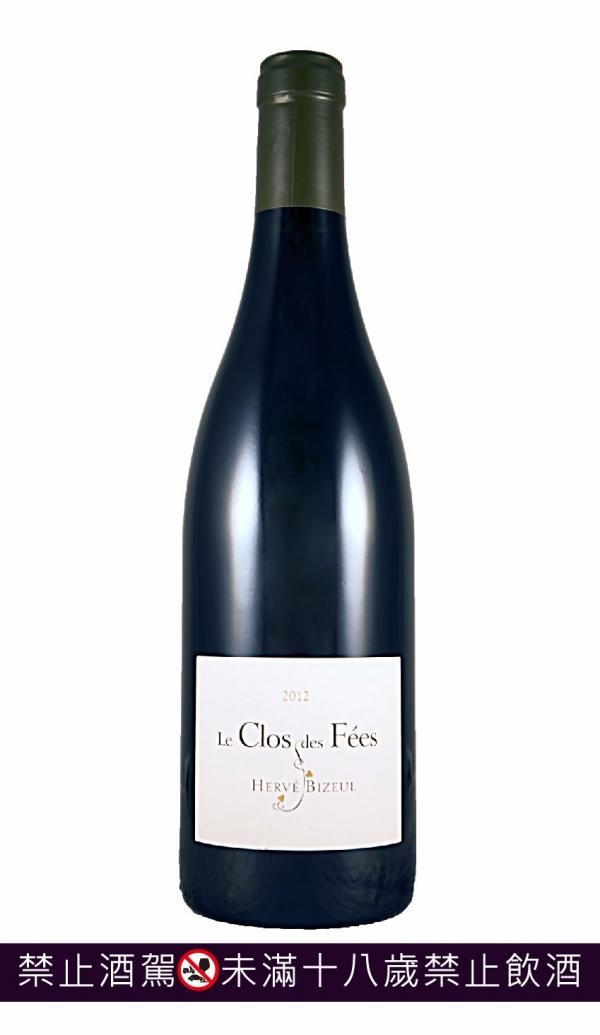 法國 le clos des fées 仙子酒莊 仙女之家 葡萄酒,紅酒,白酒,仙子,汽泡酒,法國,品酒會,黑皮諾,夏多內,卡本內