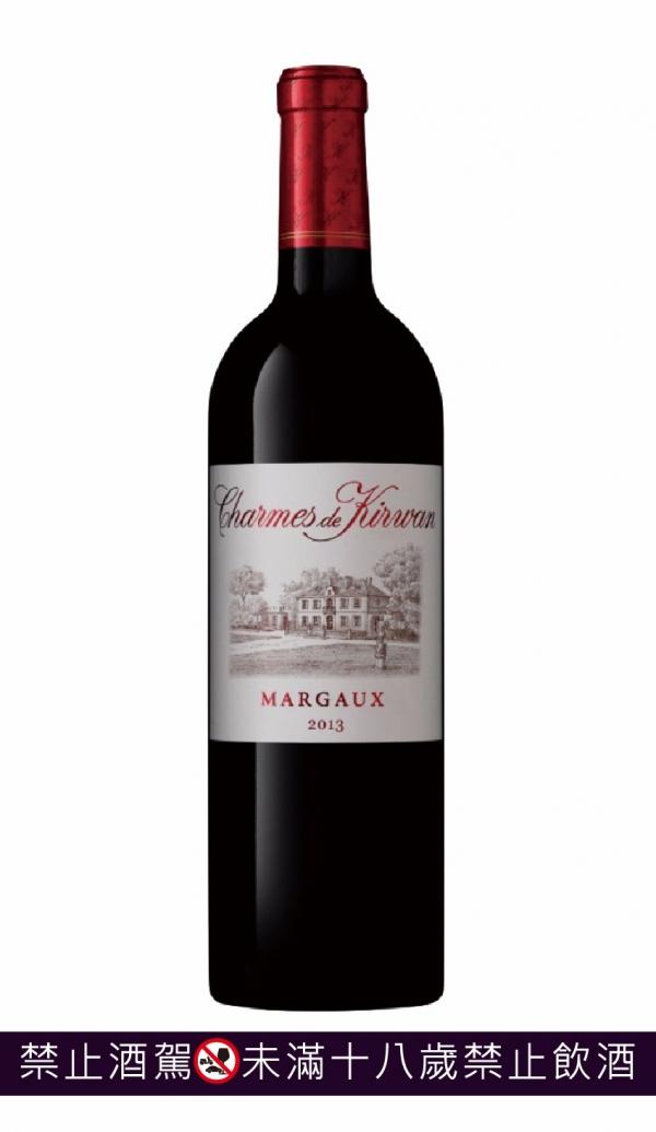 頂三級奇旺城堡副牌2013 法國,KIRWAN,2013,奇旺,女王,葡萄酒,頂三級,級數酒,GrandCru,