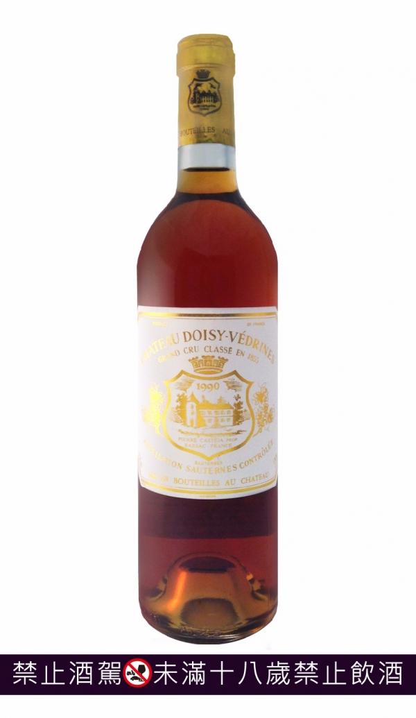 法國 Ch. Doisy Vedrine 貴腐甜白酒 1990 葡萄酒,紅酒,波爾多,sauternes,貴腐,法國,級數,甜白酒,頂級,白酒