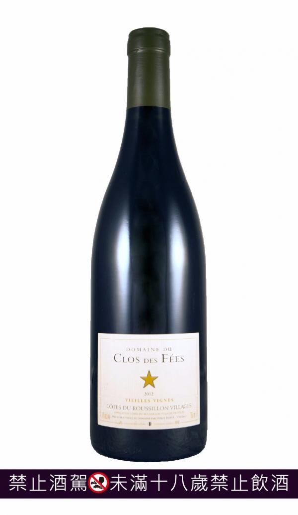 法國 le clos des fées VIEILLES VIGNES 仙子酒莊 老藤守護仙子 葡萄酒,紅酒,白酒,仙子,汽泡酒,法國,品酒會,黑皮諾,夏多內,卡本內
