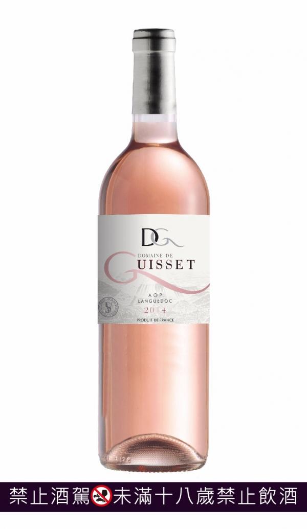 法國 DOMAINE DE GUISSET 吉賽兒莊園-粉紅葡萄酒 葡萄酒,紅酒,級數酒,品酒會, syrah,希哈,法國,粉紅酒