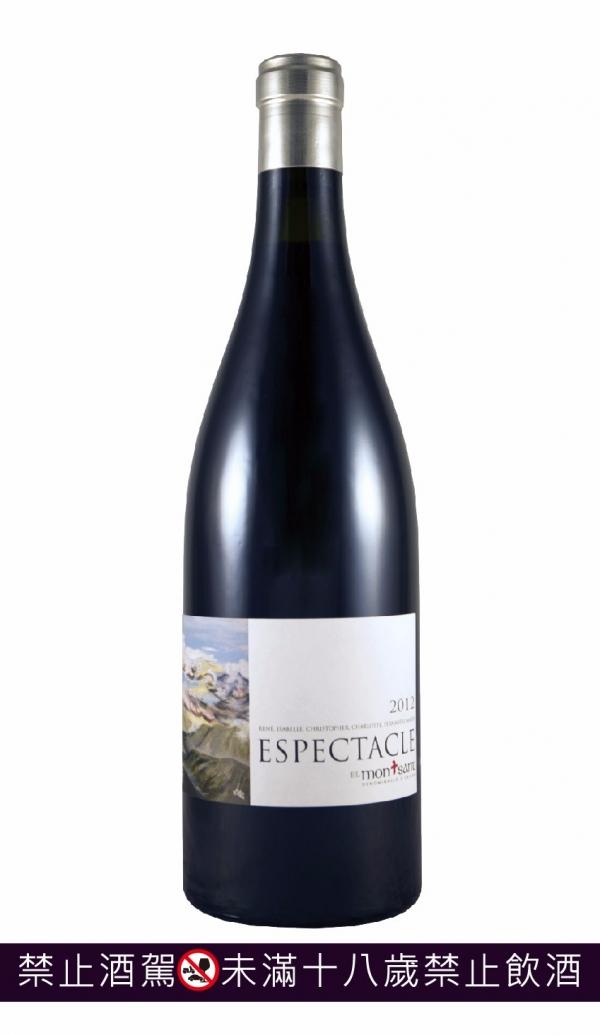 西班牙 Espectacle 夢幻美景大師協奏曲 葡萄酒,紅酒,白酒,西班牙,汽泡酒,品酒會,夢幻美景,grenache,卡本內