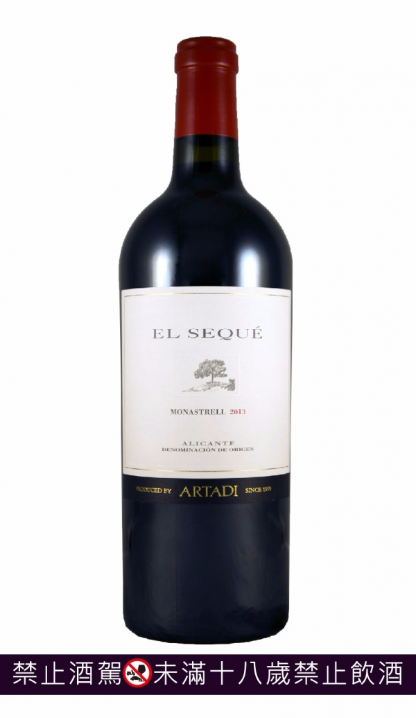 神谷 EL SEQUÉ 2013 Artadi,西班牙,西班牙四大酒莊,酒莊.EL SEQUÉ,Wine,howinecafe,葡萄酒,紅酒,白酒,西班牙,汽泡酒,品酒會,黑皮諾,tempranillo
