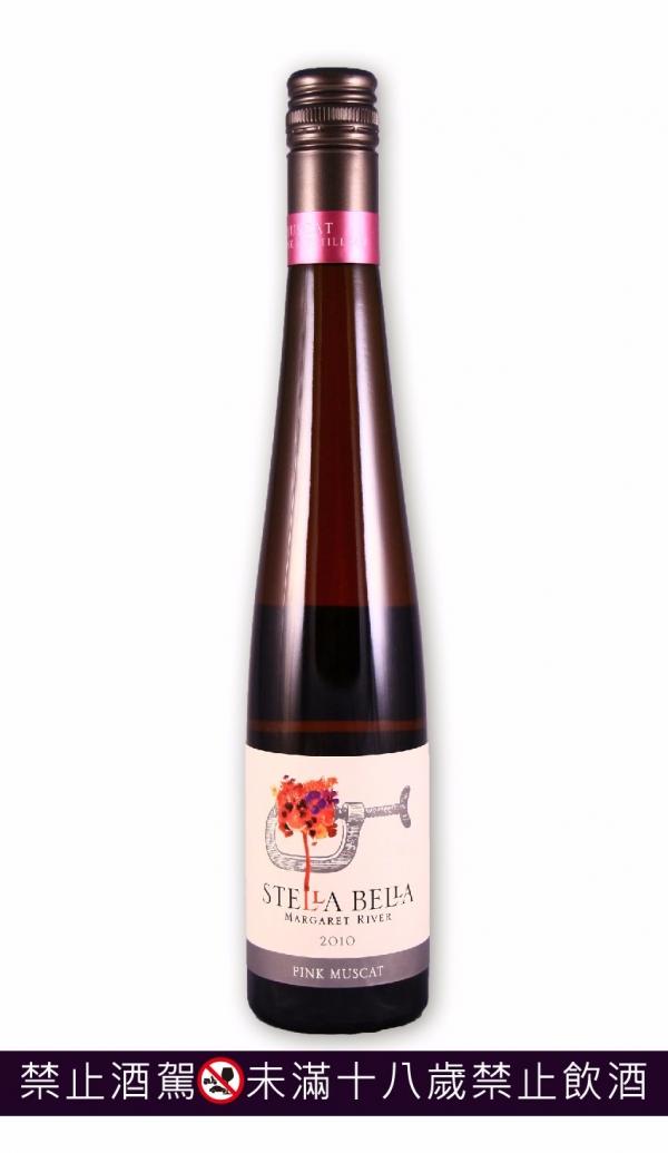 西澳 Stella Bella 莎特拉粉紅蜜思嘉 葡萄酒,紅酒,白酒,香檳,汽泡酒,澳洲,玫瑰,moscato,粉紅酒,甜酒