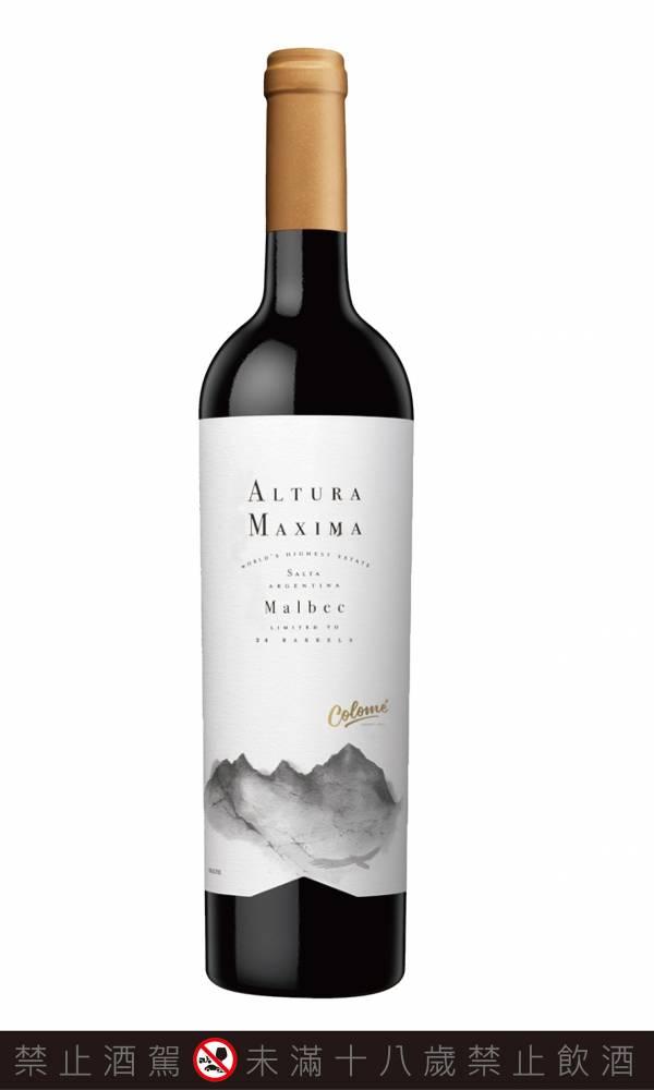 凌霄至尊馬貝克葡萄酒 Colome Altura Malbec 2015 COLOME,ALTURA,MAXIMA,凌霄至尊馬貝克紅酒