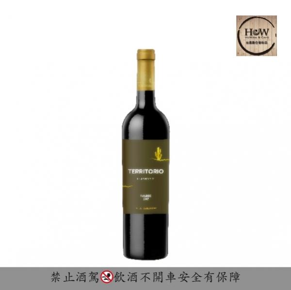 富饒馬克貝紅酒 TERRITORIO MALBEC 阿根廷,富饒,馬克貝,紅酒 ,TERRITORIO,MALBEC