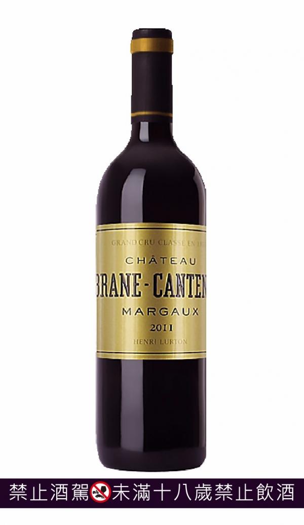 Ch. Brane Cantenac 伯納康田城堡 2011 葡萄酒,紅酒,級數酒,波爾多,品酒會, cabernet,卡本內,法國