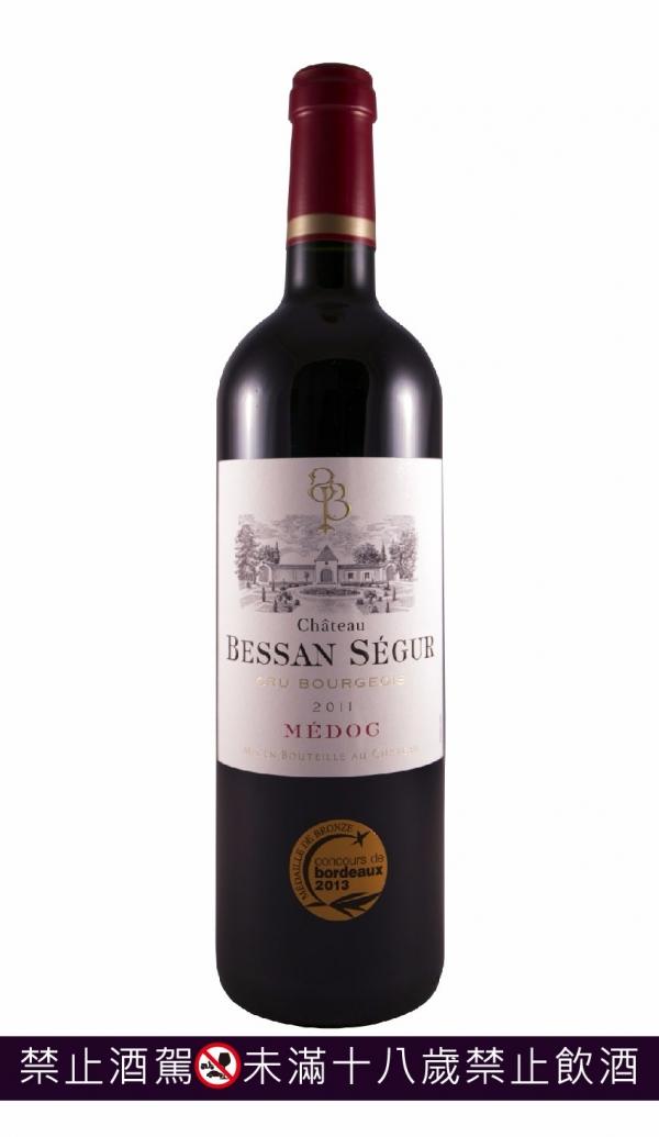 法國波爾多 Ch. Bessan Segur 貝珊瑟古城堡 2013 葡萄酒,紅酒,級數酒,波爾多,品酒會, cabernet,卡本內,法國