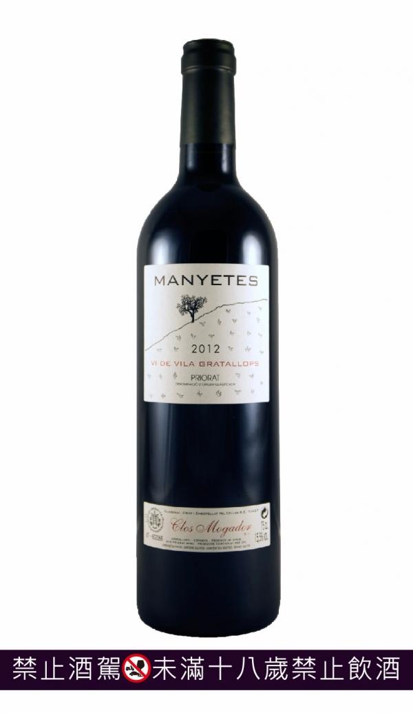 西班牙 Clos Mogador 曼耶戴斯紅葡萄酒 葡萄酒,紅酒,白酒,西班牙,汽泡酒,品酒會,carignan,夏多內,卡本內