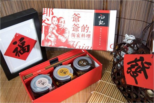 《醬心‧爺孫情》禮盒 禮盒,伴手禮,小包裝