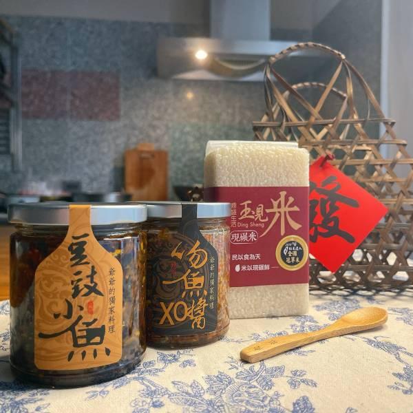 【中秋限定】玉見米X向記經典禮盒 中秋,米,XO醬料