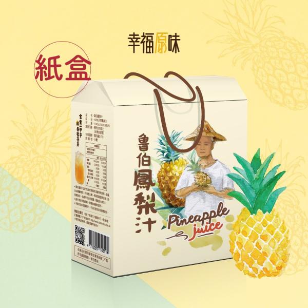 魯伯鳳梨汁【盒裝-6包入】 鳳梨汁,大樹鳳梨,100%鳳梨汁,魯伯,鳳梨原汁,鳳梨冰茶