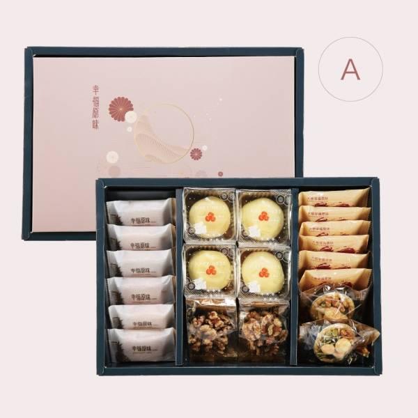 9/25前享免運【A款】中秋綜合禮盒