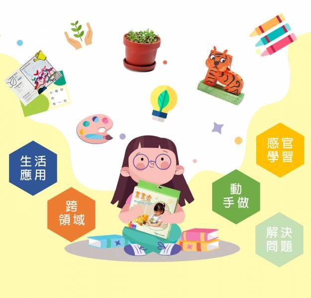 Paper Garden 畫畫虎【3件組】 幼教,團購,子女,教育,圖書,繪本