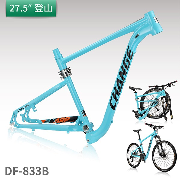 【change】folding Bike Frame 26 Quot Mtb Change Df 633b 100
