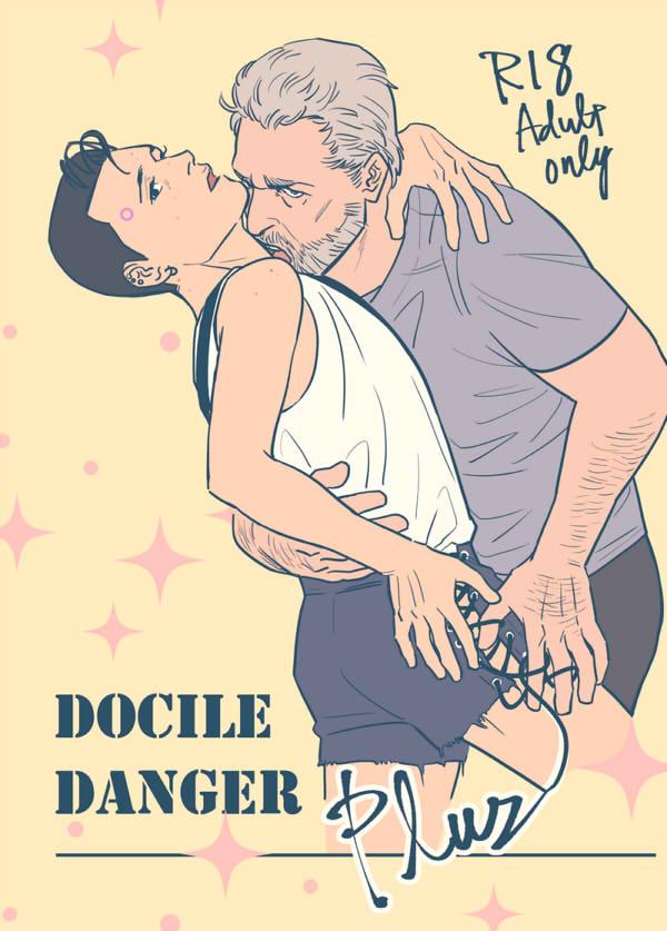 【預售商品,請勿選擇超商取貨付款!】《Docile Danger_Plus》(英文/日文版) /底特律:變人 漢康 漫本 BY:Sayatsugu(鞘繼) 底特律:變人 漢康 漫本 BY:Sayatsugu(鞘繼)