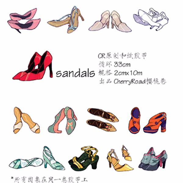 《sandals》和紙膠帶 /原創 周邊 BY:CherryRoad(櫻桃巷) 原創 周邊 BY:CherryRoad(櫻桃巷)