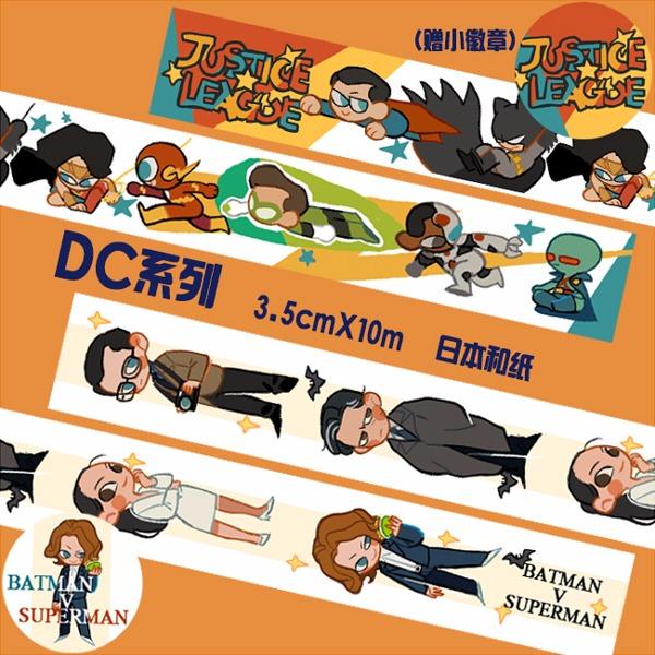 DC正義聯盟和紙膠帶+徽章組 /DC 周邊 BY:RUI(Neverland) DC 周邊 BY:RUI(Neverland)