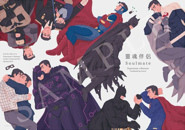 《Soulmate》 /DC Comics Superbat Comic BY:安吉(Annji Atelier) DC 超蝙 漫本 BY:安吉(Annji Atelier)