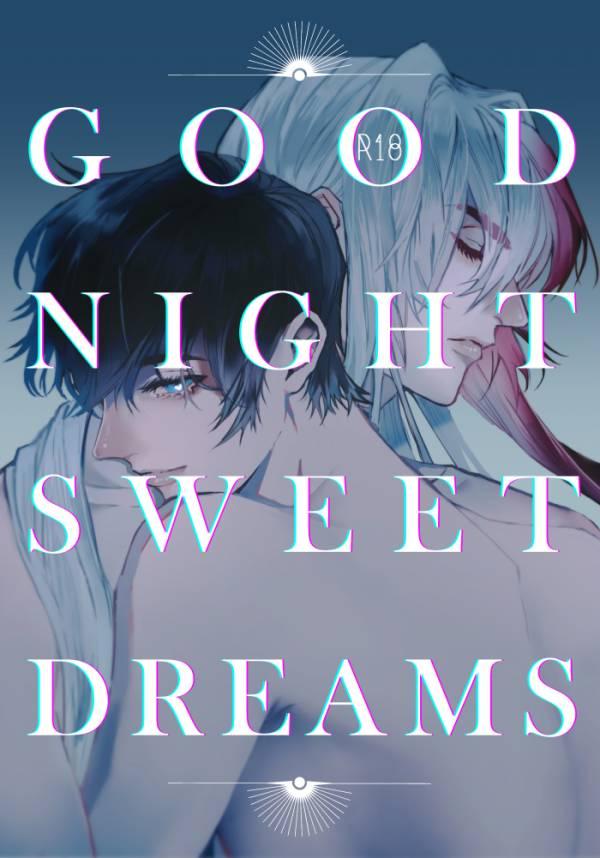 《Good Night Sweet Dreams》 /特殊傳說 冰漾 漫本 BY:灰hai(不眠死線)