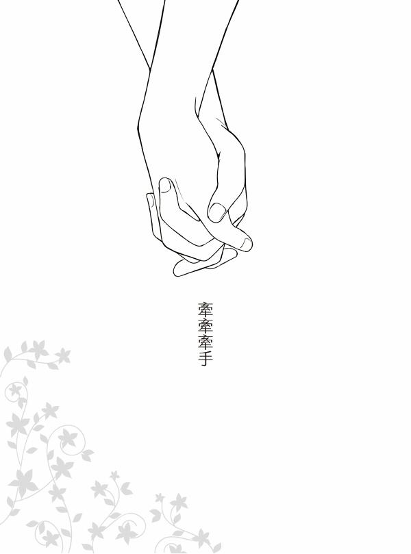 《牽牽牽手》 /全職高手 翔皓 文本 BY:夜不思眠 全職高手 翔皓 文本 BY:夜不思眠
