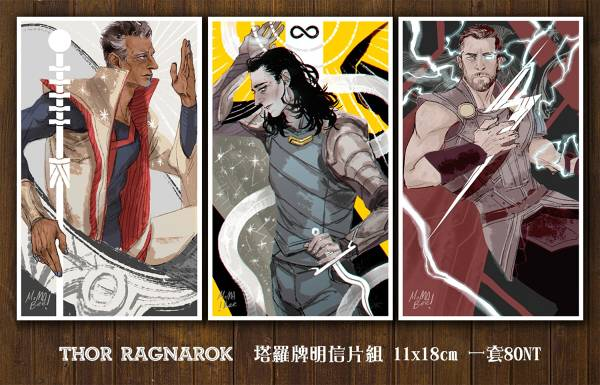 Ragnarok Tarot Postcards Set /Thor Peripherals BY:MOMA!BEE 雷神索爾 周邊 BY:MOMA!BEE