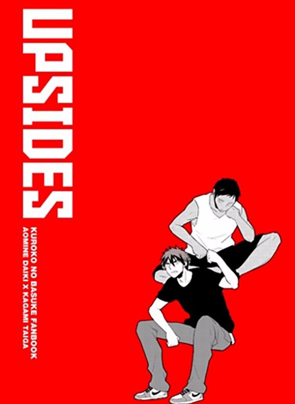 【二手書】《UPSIDE》 /黑子的籃球 中文 漫本 ※6