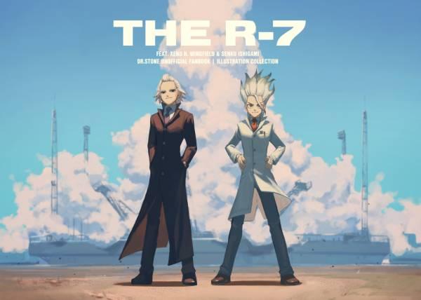 《THE R-7》 /Dr. Stone Senku+Xeno Illustration book BY:MW