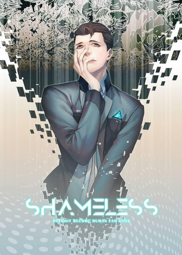 《Shameless》#01 /Detroit : become human Conamski+Hankcon Comic BY:艸肅 底特律:變人 卡康(漢康前提) 漫本 BY:艸肅