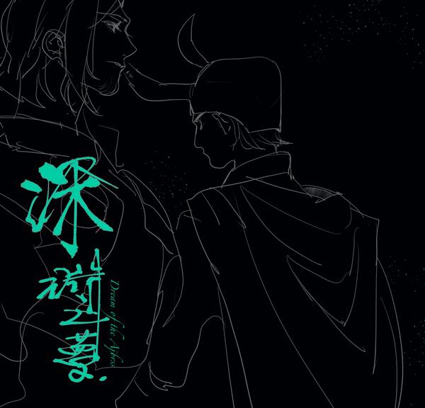 《深淵之夢》 /復仇者聯盟 錘基 漫本 BY:佑季(星際蘿蔔) 復仇者聯盟 錘基 漫本 BY:佑季(星際蘿蔔)