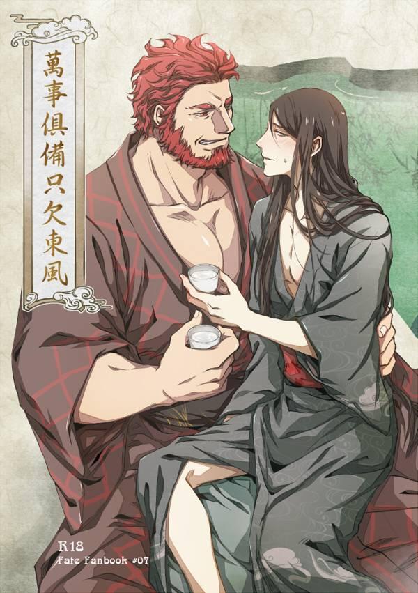 《萬事俱備只欠東風》 /Fate/Grand Order 帝二世 文本 BY:~踏雪無痕~(笛音山雲間,還剛遇落雪。)