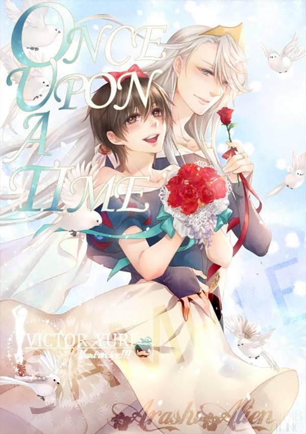 《Once Upon a Time》Full Set /Yuri!!! on ICE Victuuri Comic BY:嵐星人 冰上的尤里 維勇 漫本 BY:嵐星人
