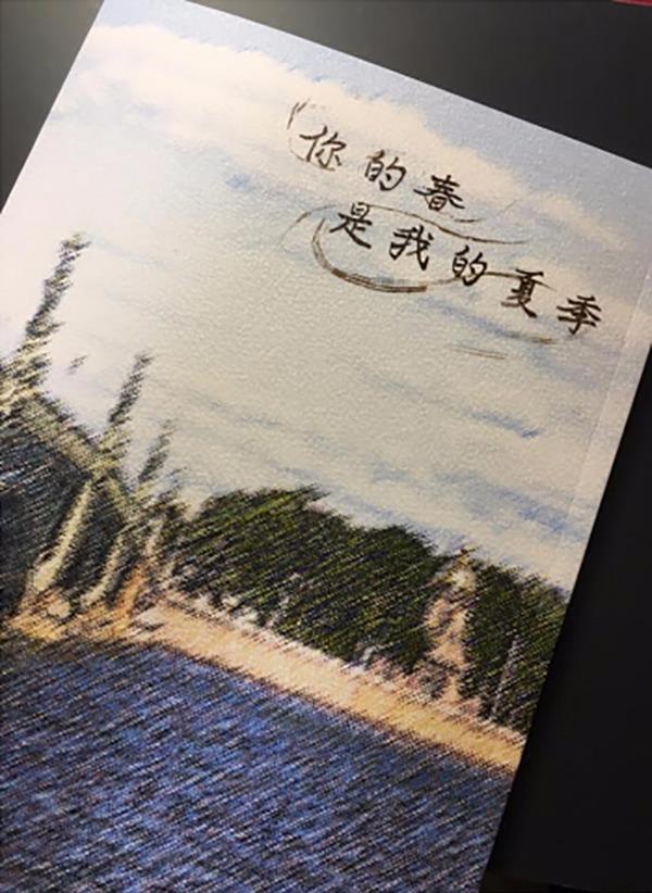 《你的春是我的夏季》 /冰上的尤里 維勇 文本 BY:Kirsche 冰上的尤里 維勇 文本 BY:Kirsche